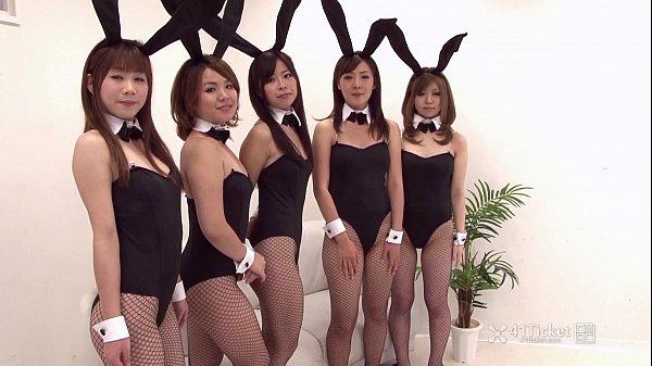 41Ticket – Japanese Bunny Orgy (Uncensored JAV)