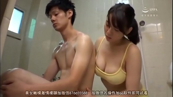 Japanese Mama And Son Dream Of Shower