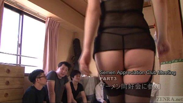 Subtitled Japanese AV star Tsubaki Katou gokkun party