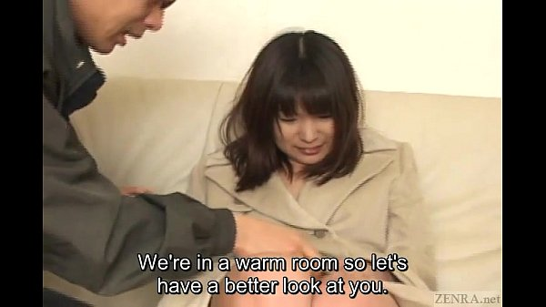 Uncensored ENF CMNF Japanese private parts check Subtitled